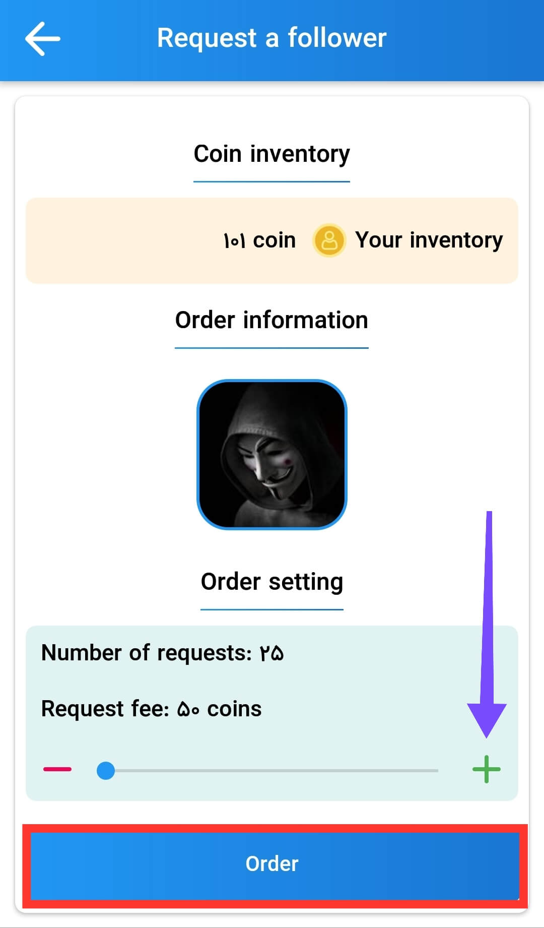 Order Followers To Your Account